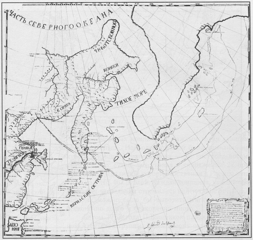 Итоговая карта морских походов В. Й. Беринга и А. И. Чирикова в 1741 г.