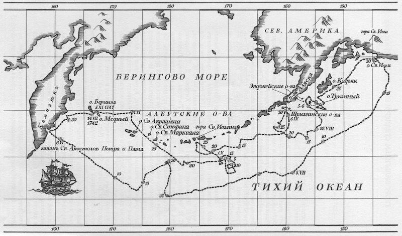 Путь пакетбота «Св. Пётр» из Камчатки в Америку и обратно с указанием открытых во время плавания земель