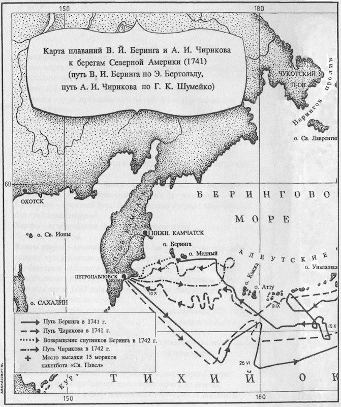 Карта плаваний В. Й. Беринга и А. И. Чирикова к берегам Америки (1741)