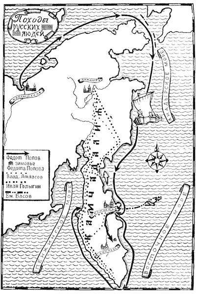 Карт-схема движения походов русских людей по В. И. Воскобойникову
