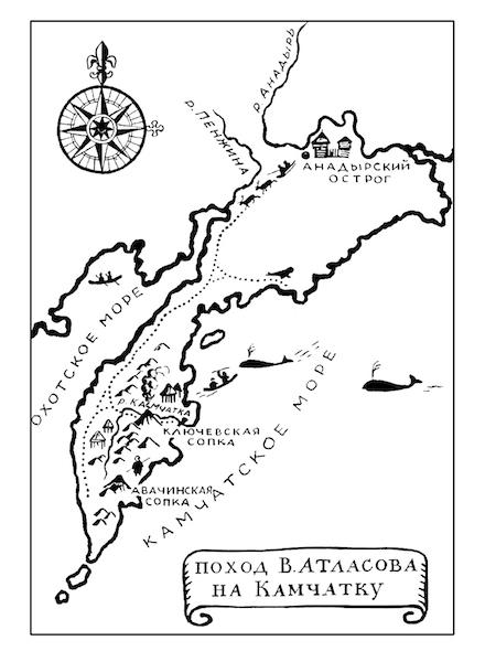 Карт-схема движения отряда В. Атласова по Л. С. Бергу