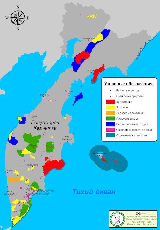 Особо охраняемые природные территории Камчатки. (Картографические материалы общественной организации «Камчатская лига Независимых Экспертов»)