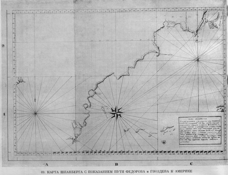 Карта Шпанберга с показанием пути Федорова и Гвоздева к Америке