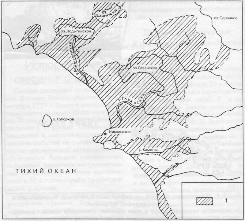 Схема возможной зоны затопления о. Беринга в районе села Никольское 17 октября 1737 г. при высоте цунами в 30 м