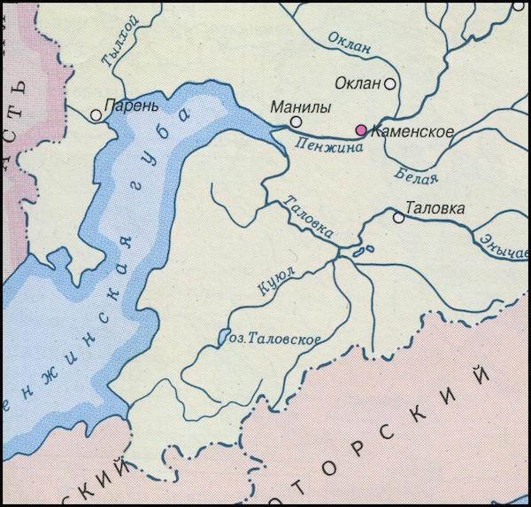 Фрагмент карты северной части Пенжинской губы